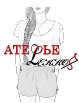 Ателье Lekko, фото №1